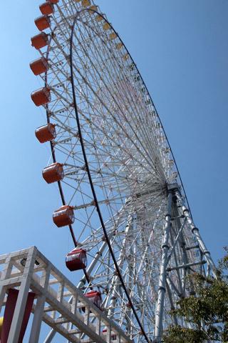 20090913osaka9.jpg