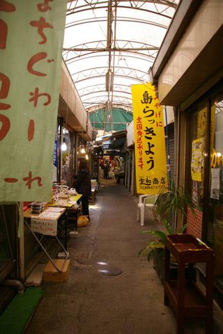 20091231okinawa6.jpg