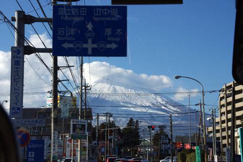 20101231yamanakako2.jpg