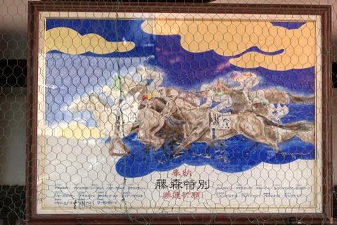 20160505fujinomori5.JPG