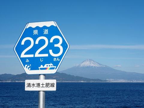 20171230shimizu1.JPG